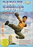 Born to Defense [Import]