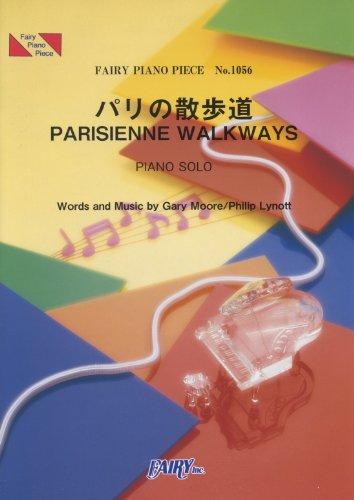 Klavierstück 1056 Paris Spaziergang Straße PARISIENNE GEHWEGE von Gary Moore (Klavier)