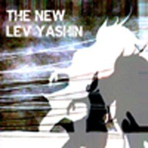 New Lev Yashin Ep