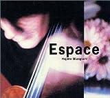 Espace~溝口肇best
