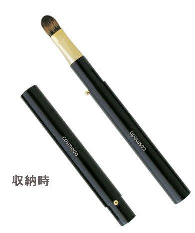 匠の化粧筆コスメ堂 熊野筆 メイクブラシ 携帯用スライド式 松リス アイシャドウブラシ キャップ付き