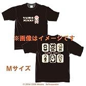 ゆめにっき Tシャツ Mサイズ