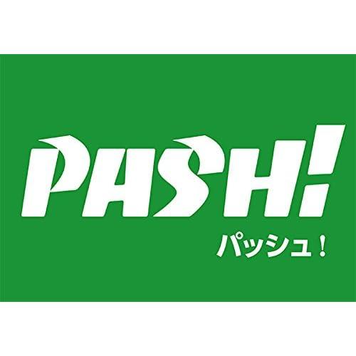 PASH! 2017年 01 月号 [雑誌]