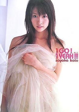 加藤沙耶香ファースト写真集『1GO!1YEAH!!!』(DVD付)