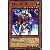 遊戯王カード サタンクロース/ジャンプフェスタ2014 プロモーションカード(JF14)/遊戯王ゼアル