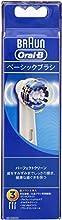 【正規品】 ブラウン オーラルB 電動歯ブラシ 替ブラシ ベーシックブラシ(パーフェクトクリーン) 3本入り EB20-3EL