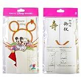 【東京ディズニーリゾート限定】ミッキーマウス&ミニーマウス 【白無垢柄】ご祝儀袋 金封 のし袋