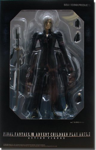 Final Fantasy VII Movie Advent Children Series 2 Action Figure Kadaj