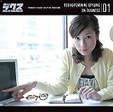 TOKYO FEMININE STYLING 01 ON BUSINESS