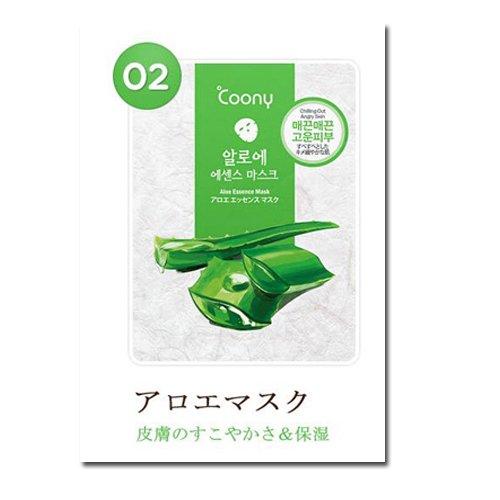 coony・韓国コスメ 潤い 乾燥肌 エッセンスマスクパック アロエマスク10枚 びっくり品質