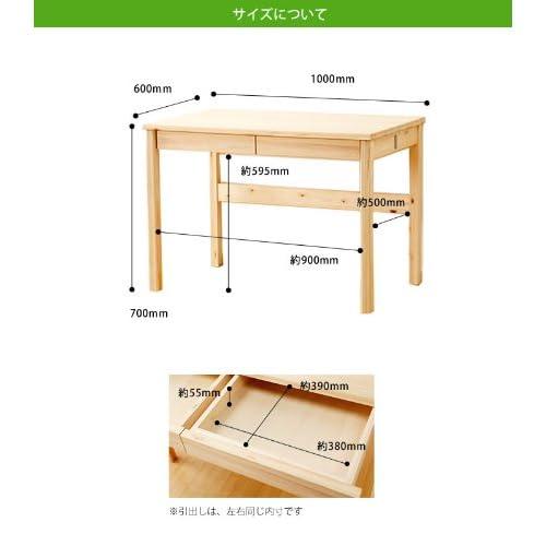 コンパクトで快適に使えるひのき学習机/学習デスク 幅100cm Mサイズ