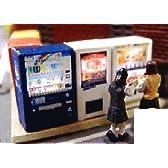【KOBARU/こばる】自動販売機(MA-04)