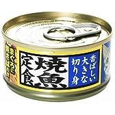 アイシア 焼魚定食 まぐろに焼きさばのせ 80g