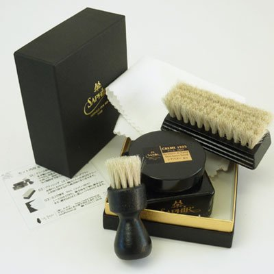 Saphir Noir(サフィール ノワール)クレム1925セット ブラック