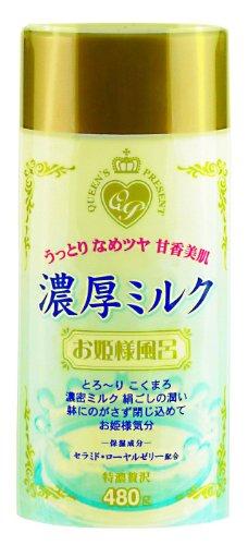 紀陽除虫菊 お姫様風呂 濃厚ミルク 480g