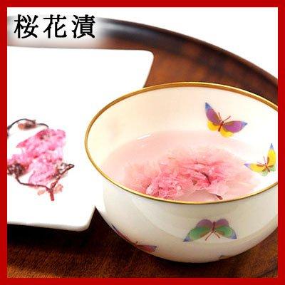 桜花漬(桜の花塩漬け) 50g袋入り 【大森屋 さくら茶】
