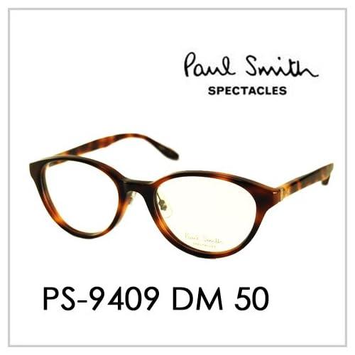 PAUL SMITH ポールスミス  メガネフレーム サングラス 伊達メガネ 眼鏡 PS-9409 DM 50 PAUL SMITH専用ケース付 スペクタクルズ