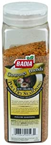 Badia Poultry Seasoning, 1.5lb