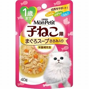 ネスレ日本 モンプチ スープ(パウチ) 子ねこ用 まぐろスープ ささみ、にんじん、かぼちゃ、ミルク入り 40g