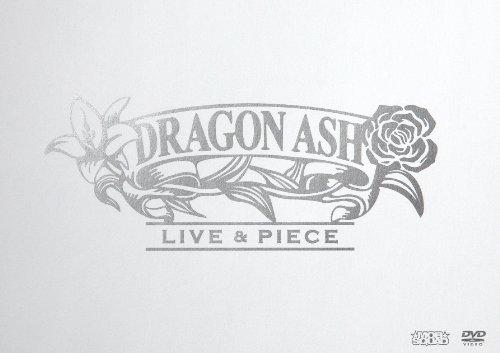 LIVE & PIECE(初回限定版) [DVD]