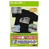 エレコム アイロンプリントペーパー(光沢シルバー) EJP-SLP1