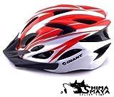 【期間限定セール中!】GIANT ジャイアント 正規品 軽量ヘルメット (レッド) [並行輸入品]