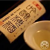 東光 吟醸梅酒 500ml 12度 [小嶋総本店 山形県 梅酒]