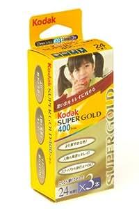 Kodak カラーネガティブフィルム 一般用 35mm SuperGold400 24枚 3本パック 6031579