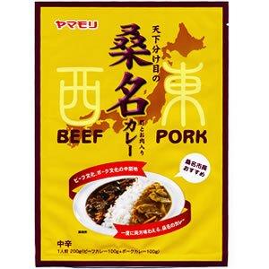 ご当地カレー(三重)2味楽しめる天下分け目の桑名カレー 10食