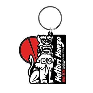 KILL BILL (HATTORI HANZO) Rubber Key chain ring