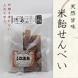 Amazon.co.jp能登に500年伝わる横井商店の米飴(じろ飴) 松波米飴 ジロ飴 せんべい100g