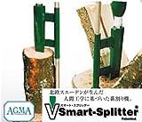 スマートスプリッター 安全で動力も使わない簡単・便利な薪割り機 [並行輸入品]
