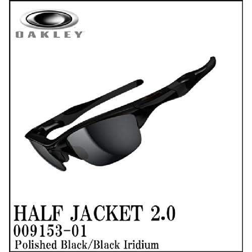 【日本仕様モデル】OAKLEY【オークリー】サングラス HALF JACKET2.0 【ハーフジャケット2.0 アジアンフィット】POLISHED BLACK/BLACK IRIDIUM OO9153-01