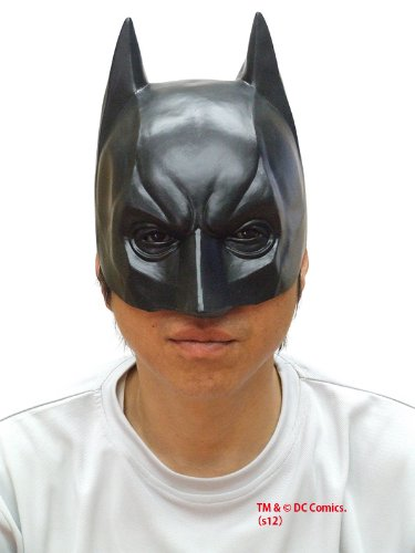 Batman Half Mask