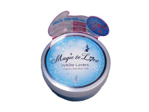 マジック トゥ ラブ ホワイトラバーズ フレグランスバター180gLOVE&PEACE