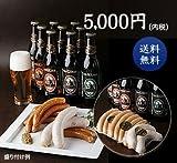 日本一ウインナー金賞ビールB 45人向