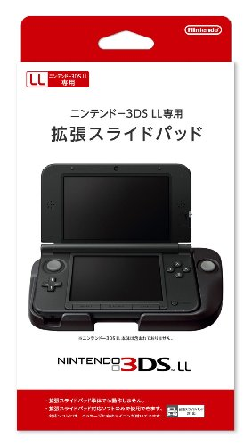 Circle Pad Pro - Nintendo 3DS LL Accessory (3DS