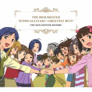 THE IDOLM@STER 765PRO ALLSTARS+ GRE@TEST BEST! -THE IDOLM@STER HISTORY-