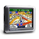 Garmin NUVI250Plus シルバー 62201
