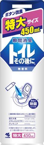 トイレその後に 特大 無香料 450mL 【HTRC3】