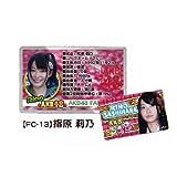 AKB48 メタリック ファンカード 【指原莉乃】 ★さっしー★さしこ★