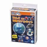 【科学工作】天文・宇宙 ねんどDE惑星モデルキット