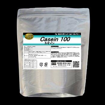 カゼイン100ー2kgパック 安心安全工場直送理想の身体作りに応援いたします
