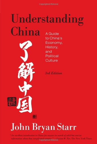 Understanding China: A Guide to China's Economy, History, and Political Culture PDF