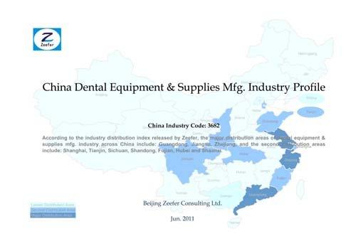 China Dental Equipment & Supplies Mfg. Industry Profile - CIC3682