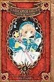 Cardcaptor Sakura Master of the Clow 4 (Carcaptor Sakura Master of the Clow) (1435232712) by Clamp