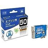 エプソン ICBK50 ブラック対応 ジットリサイクルインク JIT-E50BZ 日本製