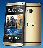 O2 HTC ONE (M7) gold sim-free,