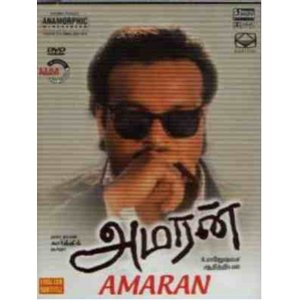 Amaran DVD (Tamil)
