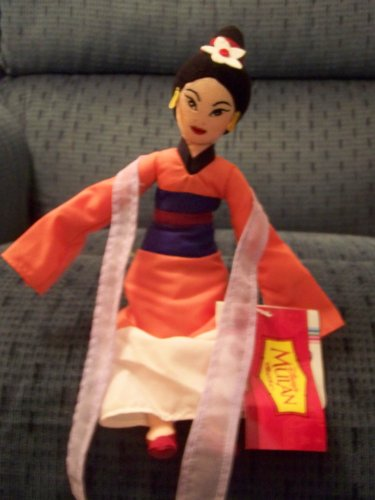 "Disney Mulan in Traditional Pink Dress Bean Bag 10"" - 1"